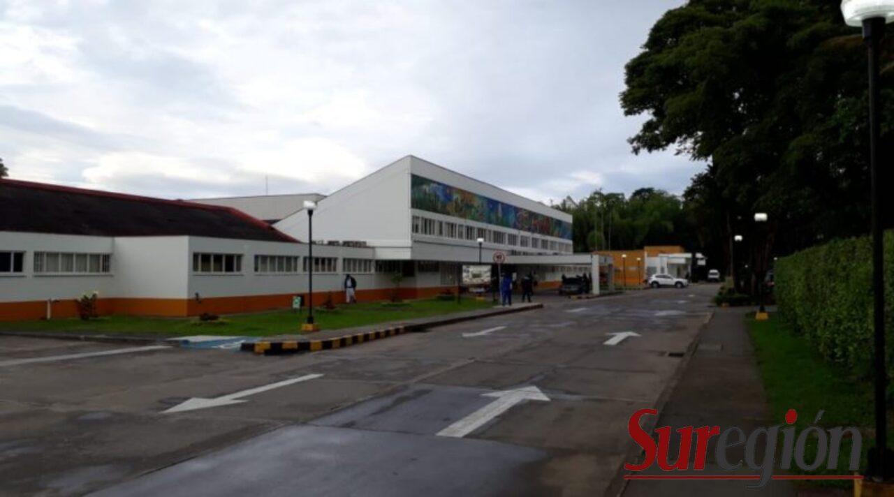 E.S.E Hospital de Pitalito